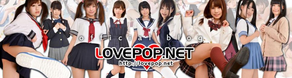 着エロ動画LOVEPOP(ラブポップ)危険