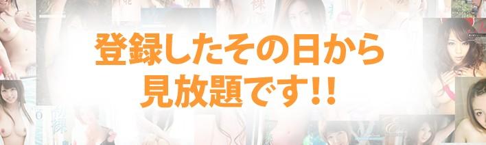 レベッカTV(rebecca-tv)動画見放題