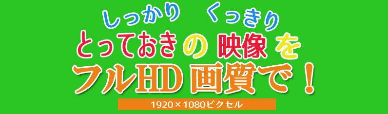 ジュニアアイドル動画配信のお菓子系