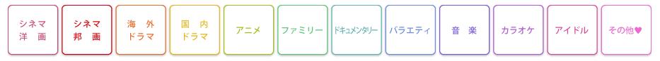 【アダルト】U-NEXT