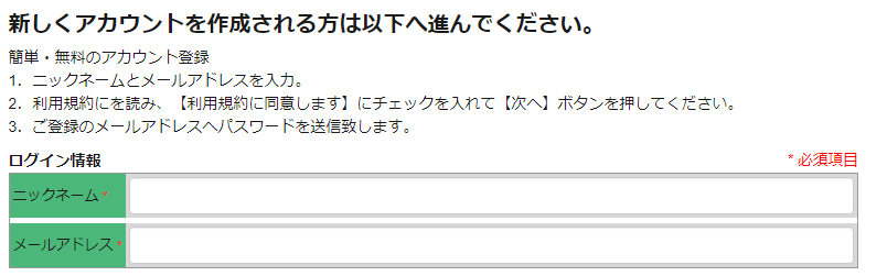 レモンアップ(着エロ・グラビア)登録